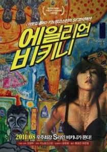 Invasion-of-Alien-Bikini-poster-350x500