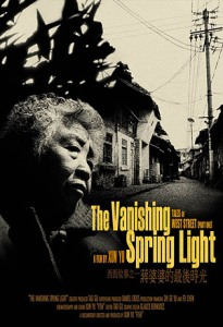 vanishing_spring_light