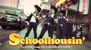SchoolHousin