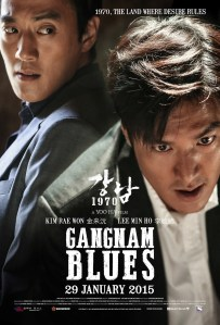 gangnam-blues