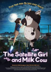 MilkCowSatelliteGirl