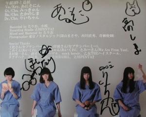 午前3時と退屈 / Gozen Sanji to Taikutsu