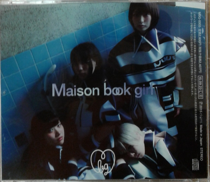MaisonBookGirl.jpg