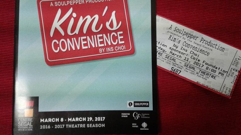 KimsConvenienceProgramTicket