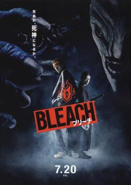 Bleach Live Action 2018 Front