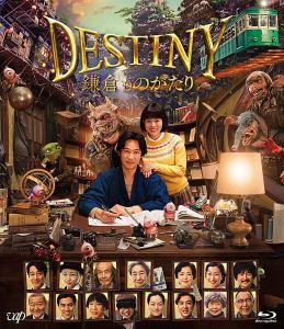 DestinyTaleKamakura
