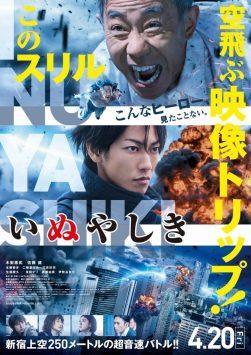 Inuyashiki-poster-723x1024